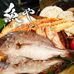 魚や 池袋西口 新鮮魚介を使った美しい和食と地酒を堪能