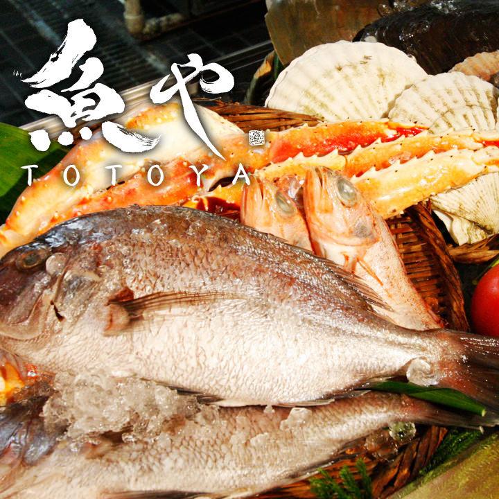 【公式】魚や 池袋西口