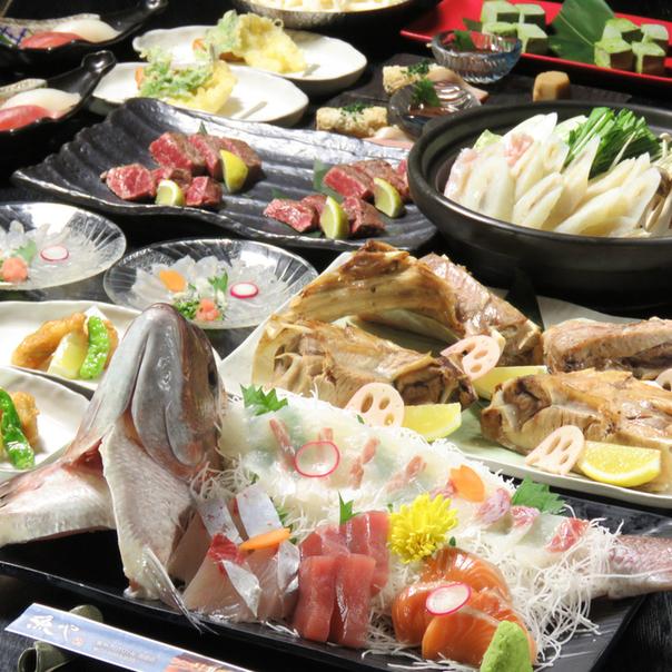 魚や 池袋西口の豪華海鮮を味わうコース
